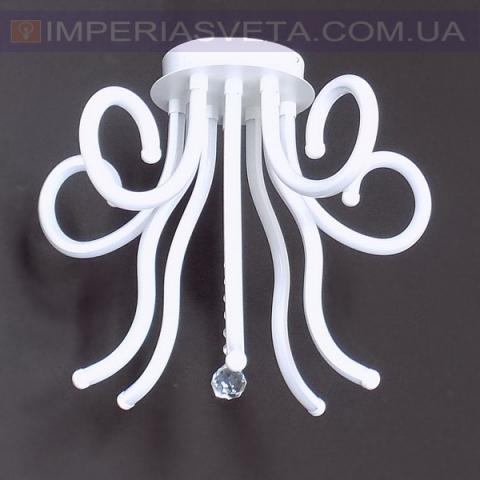 Люстра светодиодная IMPERIA модерн LUX-546100
