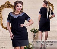 Женская одежда от 58 размера в Ровно. Сравнить цены, купить ... 944e12e6cdd