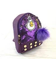 Стильный городской рюкзак с двусторонними пайетками и меховым помпоном. , фото 1