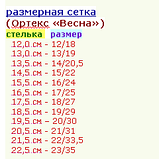 "Ортопедические босоножки детские ""Весна""., фото 9"