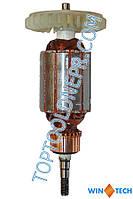 Якорь для электрокосы Wintech WGT-1800 (триммер)
