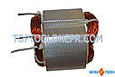 Статор для электрокосы Wintech WGT-1800, фото 4