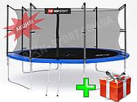 Батут HS 427см с внутренней сеткой и лестницей + Три мяча в подарок