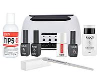 Стартовый набор Kodi с лампой 48W