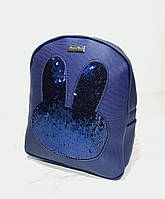 Стильный рюкзак с двусторонними пайетками и меховым помпоном. Цвет синий, фото 1