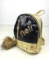 Стильный рюкзак с двусторонними пайетками и меховым помпоном. Цвет золото, фото 1