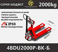 Рокла с весами 4BDU2000Р-ВК-Б