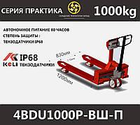 Рокла весы с широкими вилами 4BDU1000Р-ВШ-П