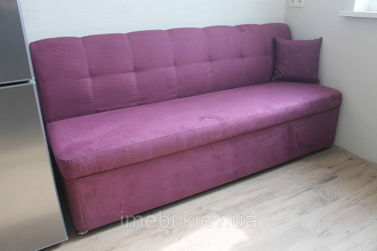 Ярко-фиолетовый кухонный диван