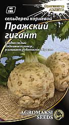 """Семена сельдерея корневого """"Пражский гигант"""" 0,3 г"""