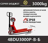 Тележка складская с весами 4BDU3000Р-В-Б