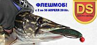 """Флешмоб от """"ДНИПРО-СВИНЕЦ"""" в Facebook!"""