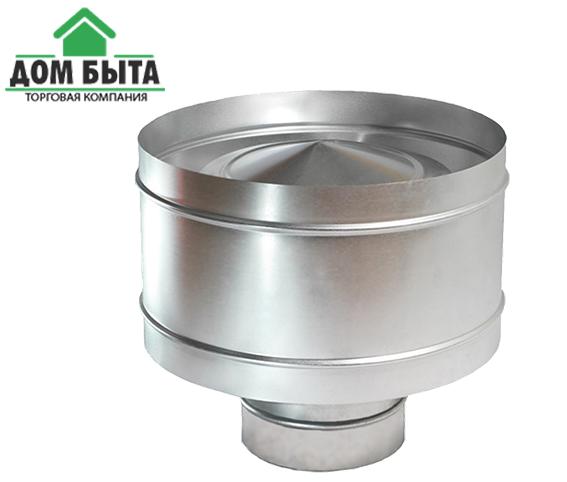 Дефлектор из оцинкованного металла с диаметром 125
