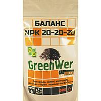 Грогрин NPK 20-20-20 500г