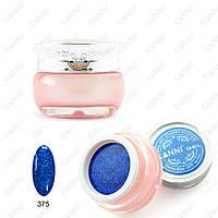 """Canni Starry gel   Глиттерный гель """"Звездная пыль"""" 375 синий глубокий 3D 10ml, фото 1"""
