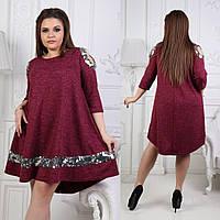 Красивое широкое платье с вырезанным плечом и отделкой из пайеток батал