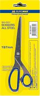 Ножицi суцільнометалевi BUROMAX, 197 мм