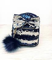Стильный рюкзак бантиком, двусторонними пайетками и меховым помпоном. Цвет синий, фото 1