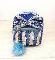 Стильный рюкзак бантиком, двусторонними пайетками и меховым помпоном. Цвет голубой, фото 1