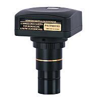 Камера Delta Optical 5 Мр Pro