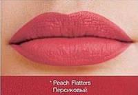 """Пробник, Губная помада """"Матовый идеал"""", Avon True, цвет Peach Flatters - Персиковый, Эйвон Тру, 10786"""