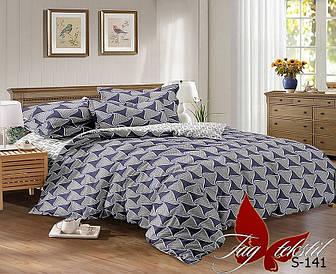 Комплект постельного белья с компаньоном S-141