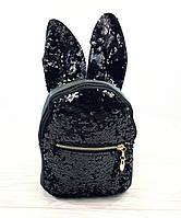 Стильный рюкзак с ушками и двусторонними пайетками, Турция. Цвет чёрный, фото 1