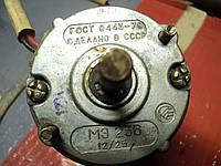 Электродвигатель отопителя МЭ 236 12В 25Вт двигатель печки СССР