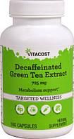 Экстракт зеленого чая без кофеина Vitacost (США) 725 мг 100 капс