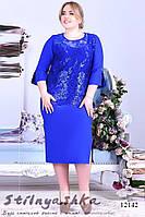 Очаровательное платье для полных Луиза индиго
