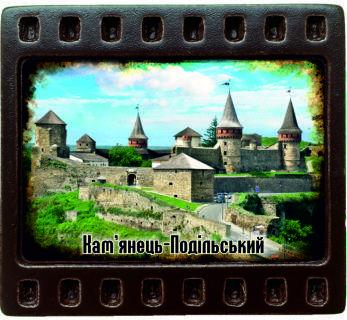 Магніт-кадрик (50х55 мм). Кам`янець-Подільський (фортеця)