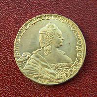 5 рублей  1755 г. Елизавета