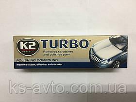 Полироль для кузова с воском K2 TURBO