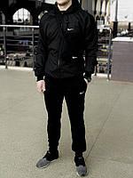 Ветровка + Штаны Nike! Спортивный костюм мужской осенний весенний Найк 5 цветов