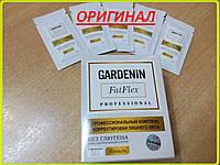Gardenin FatFlex — Комплекс для похудения