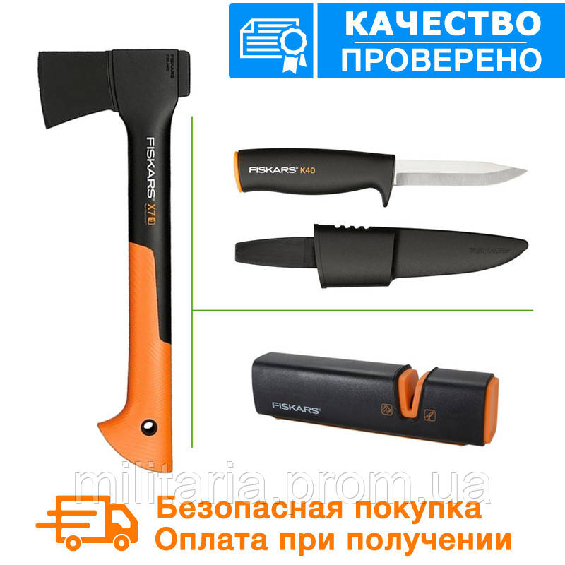 Автомобильный набор FISKARS - топор х7XS, точило 120740, нож 125860