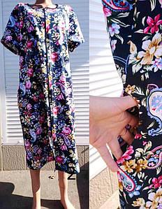 Женский халат на молнии большого размера с внутренними карманами 48-62 р.