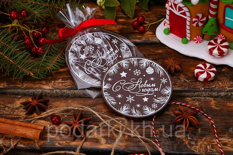 Шоколадная медаль c Новым годом