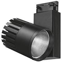Трековый светильник  40W черный