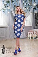 Стильное женское Платье размер 48+ код 1738, фото 1