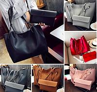 Женская сумка большая молодежная с кошельком шоппер