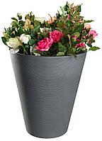 Напольный садовый горшок вазон для цветов, высота 56 см
