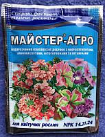 Удобрение Майстер-агро 25 гр Цветущие растения