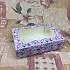 Коробка Магнолия для эклеров, зефира 230*150*60 (с окошком)