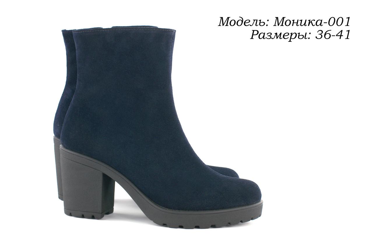 Стильные ботинки на зимней подошве.