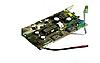 Бесперебойный блок питанияББП-1260для питания электро-,радиоаппаратуры напряжением12 В, с током более5 А,