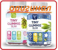 Мармелад для похудения Tiny Gummy Slim