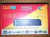 Т2 тюнер, Т2 приставка Uclan T2 SE HD Internet(дисплей)