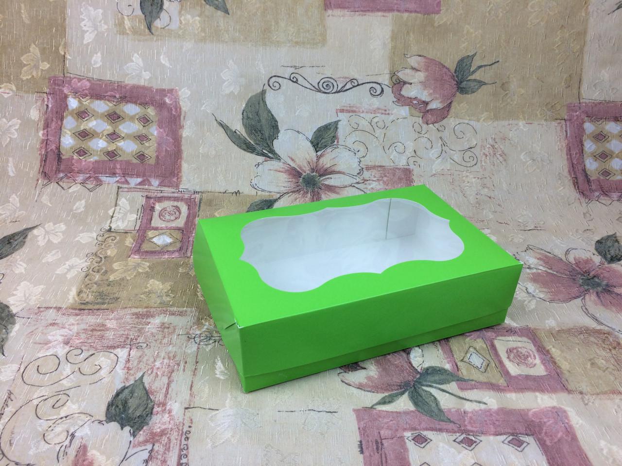 Коробка под зефир / *h=6* / 230х150х60 мм / печать-Салат / окно-обычн