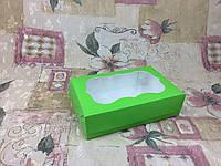 Коробка под зефир / *h=6* / 230х150х60 мм / печать-Салат / окно-обычн, фото 1